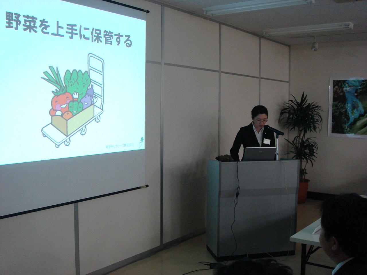 福本氏講演2